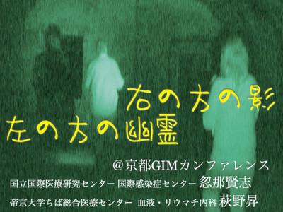Gim2012001